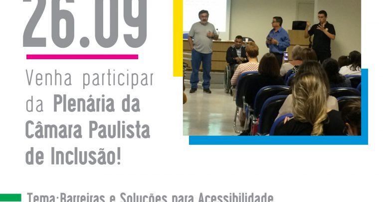 arte com o texto de chamada para a Plenária, e foto de um dos encontros, onde aparece parte do público com pessoas com e sem deficiência, e o Dr. Kal falando ao microfone. Ao lado dele, um intérprete de Libras.